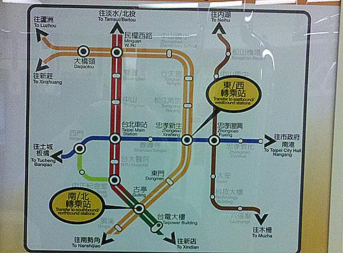 台北 橘線 東門駅
