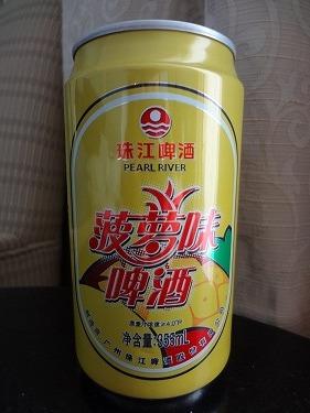菠萝味啤酒