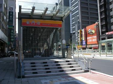 U BIKE 永康街