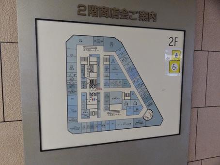ニュー新橋ビル24