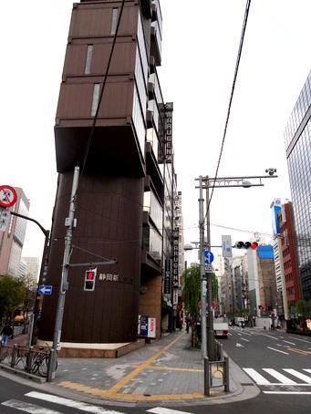 静岡放送東京支社ビル4