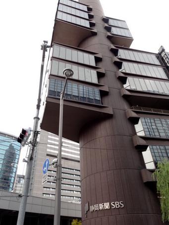 静岡放送東京支社ビル7