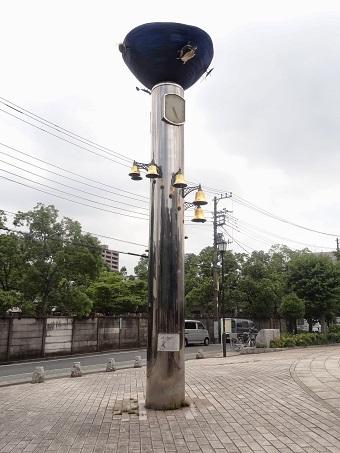 天王公園の時計