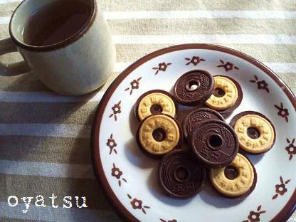 チロル ごえんチョコ+ビス