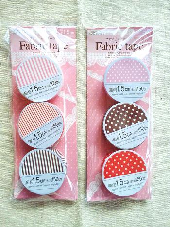 Fabric Tape1