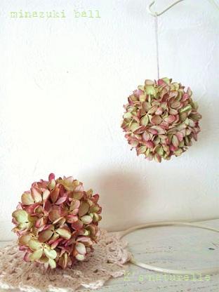 minazuki ball4