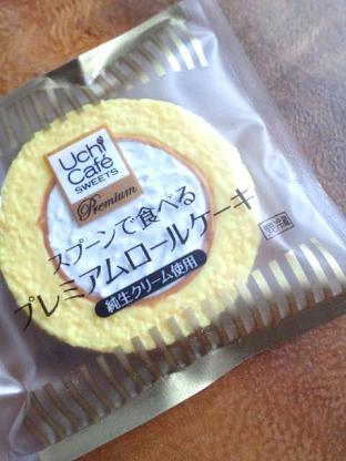 プレミアムロールケーキ1