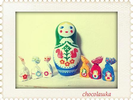 ショコラーシカ1