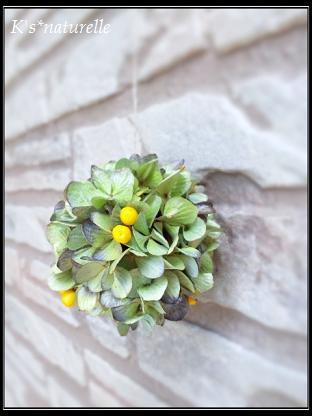 紫陽花ボールd