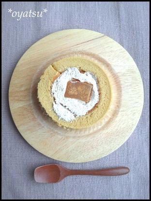 黒みつとわらび餅のロールケーキ2