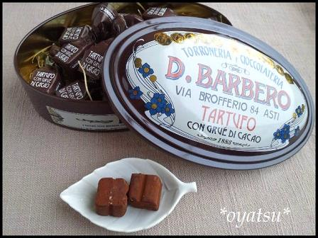 BARBERO1.jpg