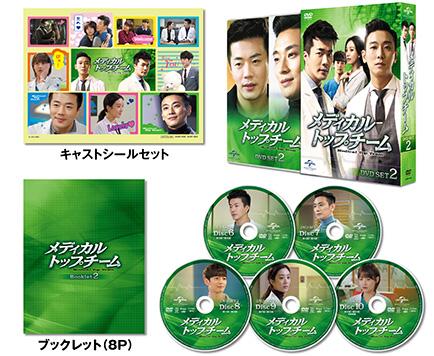 dvd_set2.jpg