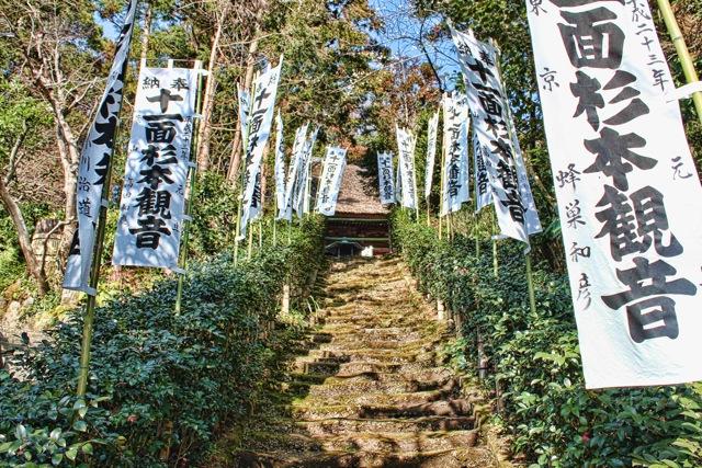 110223IMG_1369鎌倉杉本寺