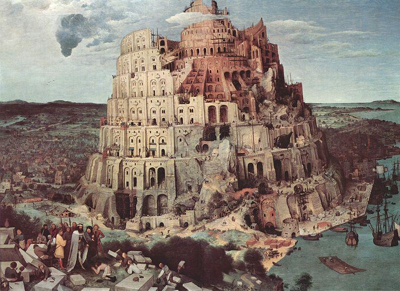 Pieter_Bruegel_バベルの塔