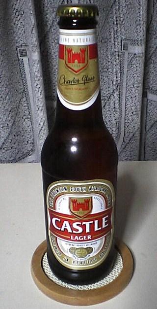 CASTLE LAGAR