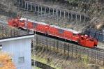 DSC_4303-2013-11-22-試雪9375レ