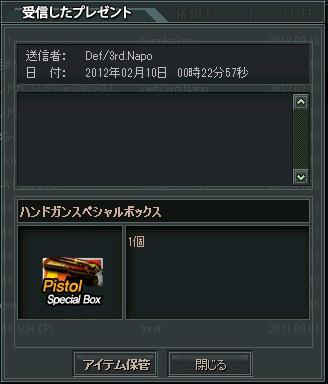 2012-02-10 04-34-03