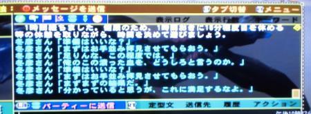 CIMG1805_convert_20131222103401[1]