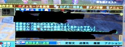 CIMG1796_convert_20131222103105[1]