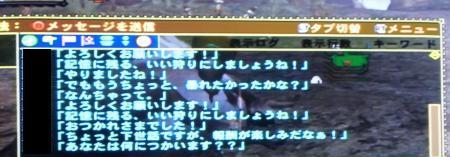 CIMG1825_convert_20131222104408[1]