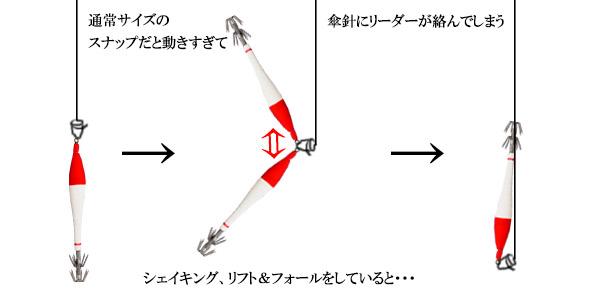 20120805.jpg