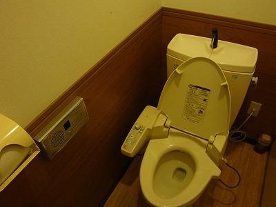 みくりが池温泉のトイレです