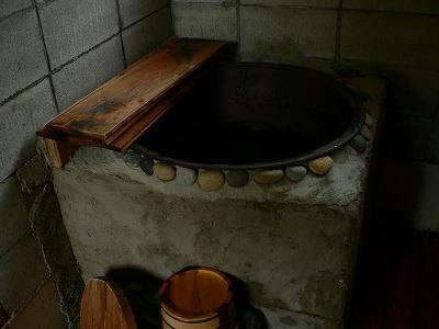里の家の五右衛門風呂
