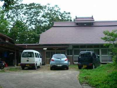 丸森町の宿舎、里の家