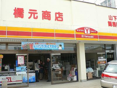 山下駅前。再開されたお店は地域のオアシスです。