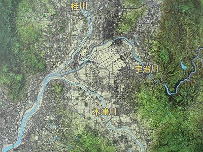平成20年ころの3川合流付近