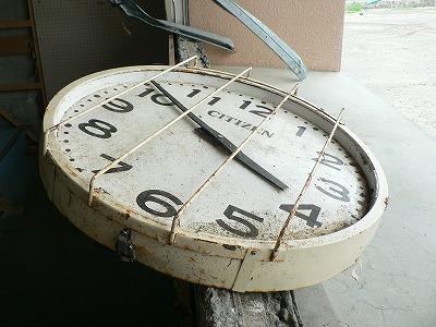 時計は3時50分で止まっていました。