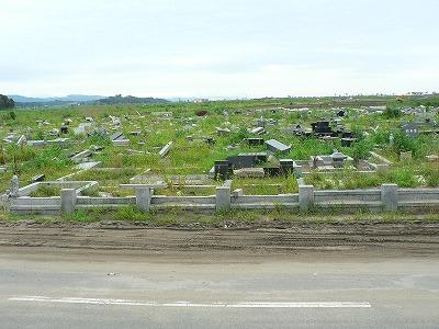 中浜小学校近くの墓地です