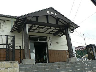 東北本線藤田駅