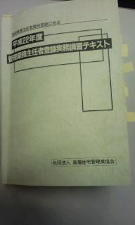 110306_1407_010001.jpg
