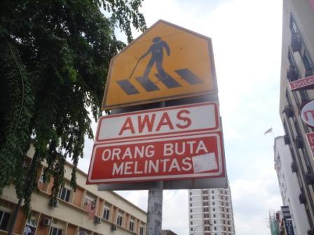 注意喚起の標識