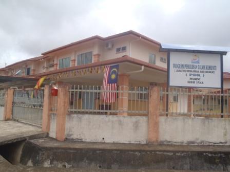 PDK Sibu Jaya