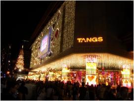 TANGS(その1) オーチャードのクリスマスライトアップコンテスト優勝!