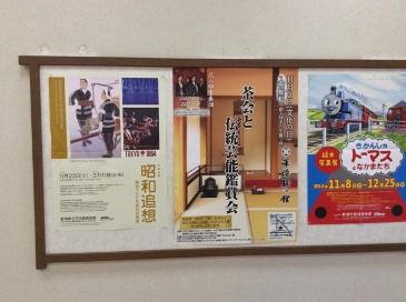 左のポスターは新潟県立美術館の企画展のだ。先日はお世話になりました。