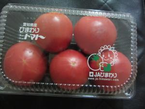 ひまわりトマト