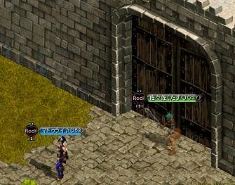 ドリシア2011.9.17防衛1