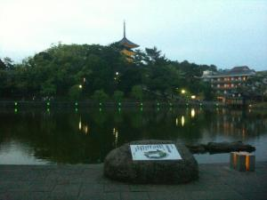 sarusawa0606_convert_20100607152655.jpg