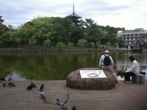 sarusawa0608_convert_20100608162959.jpg