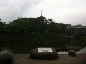 sarusawa0620_convert_20100620111042.jpg