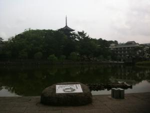 sarusawa0707_convert_20100707105621.jpg