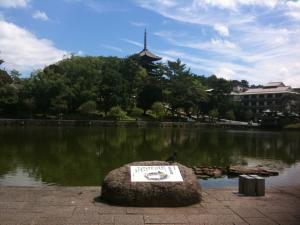 sarusawa0718_convert_20100718130537.jpg