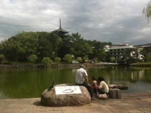 sarusawa0925_convert_20100925174213.jpg