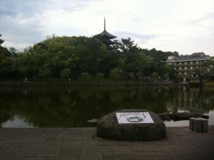 sarusawa100601_convert_20100602113953.jpg
