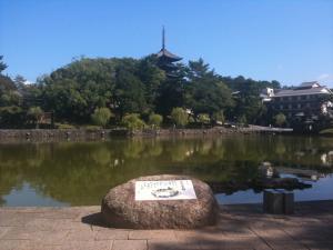 sarusawa1006_convert_20101006105120.jpg