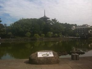 sarusawa1012_convert_20101012105254.jpg