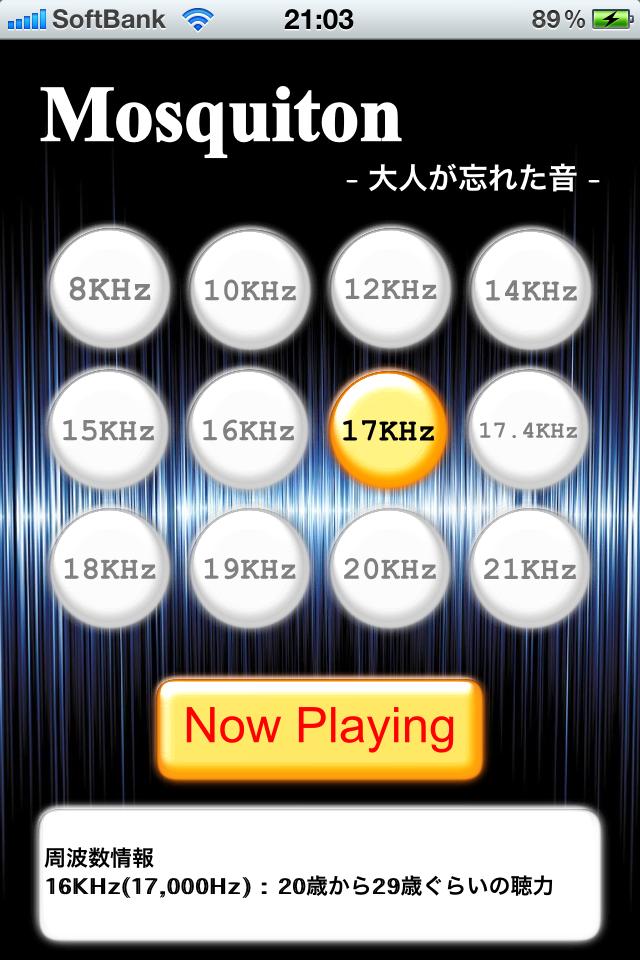himegoto_play.jpg